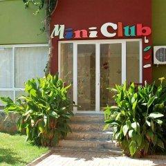 Отель Club Sidar вид на фасад