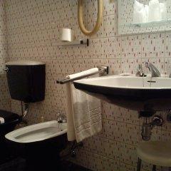 Hotel Miradouro Порту ванная