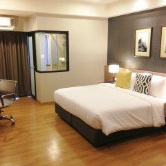 Alt Hotel Nana by UHG комната для гостей фото 3