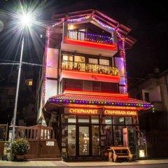 Отель Stanchevata Kashta Болгария, Ардино - отзывы, цены и фото номеров - забронировать отель Stanchevata Kashta онлайн