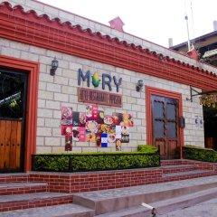 Отель Mary's Hotel Гондурас, Копан-Руинас - отзывы, цены и фото номеров - забронировать отель Mary's Hotel онлайн фото 3