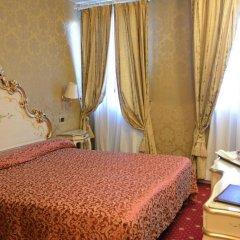 Отель A Tribute To Music Венеция комната для гостей фото 4