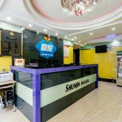 Отель Shunjia Hotel Китай, Сиань - отзывы, цены и фото номеров - забронировать отель Shunjia Hotel онлайн интерьер отеля фото 3