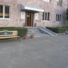 Отель Dghyak Pansion Дилижан парковка
