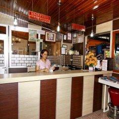 Kleopatra Develi Hotel гостиничный бар