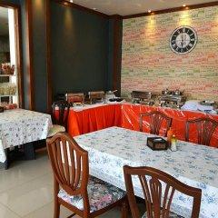 Lub Sbuy House Hotel питание фото 2