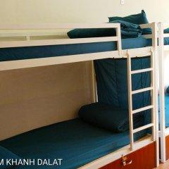My Khanh Da Lat Hotel Далат детские мероприятия