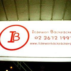Отель Itaewon Backpackers в номере