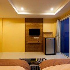 Отель Big Boo House удобства в номере