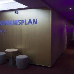 First Hotel Fridhemsplan спа