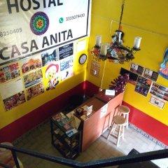 Отель Hostal Casa Anita Гвадалахара интерьер отеля фото 3