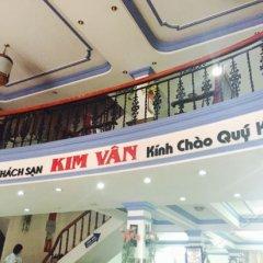 Kim Van Hotel Далат фитнесс-зал