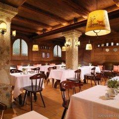 Goldener Hirsch, A Luxury Collection Hotel Зальцбург питание фото 2