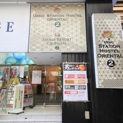 Отель Capsule and Sauna New Century Япония, Токио - отзывы, цены и фото номеров - забронировать отель Capsule and Sauna New Century онлайн фото 11