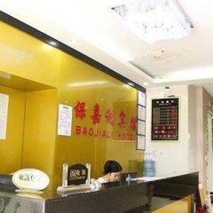 Guangzhou Baojiali Hotel интерьер отеля