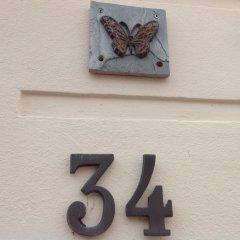 Отель B&B La demeure du Papillon удобства в номере