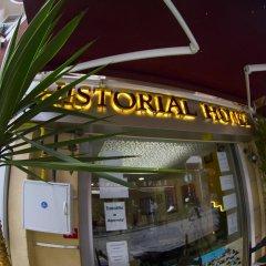 Historial Hotel городской автобус