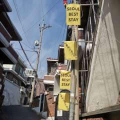 Seoul Best Stay - Hostel фото 6
