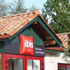 Отель Ibis Saint Emilion Франция, Сент-Эмильон - отзывы, цены и фото номеров - забронировать отель Ibis Saint Emilion онлайн детские мероприятия