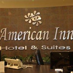 American Inn Hotel & Suites Delicias интерьер отеля фото 3