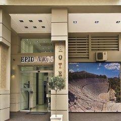 Отель Epidavros Hotel Греция, Афины - 7 отзывов об отеле, цены и фото номеров - забронировать отель Epidavros Hotel онлайн парковка