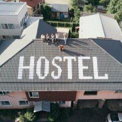 Гостиница Hostel Kok Tobe Казахстан, Алматы - 1 отзыв об отеле, цены и фото номеров - забронировать гостиницу Hostel Kok Tobe онлайн балкон