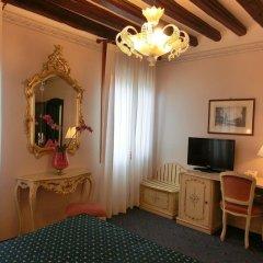 Hotel Diana (ex. Comfort Hotel Diana) Венеция удобства в номере
