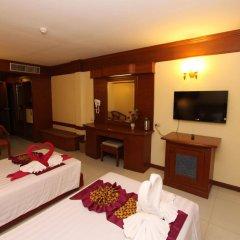 Camelot Hotel Pattaya Паттайя удобства в номере