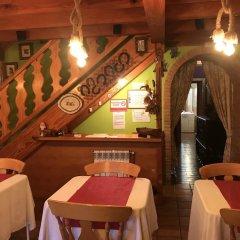 Отель Posada La Herradura спа