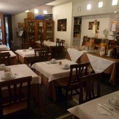 Отель Locanda Salieri Италия, Венеция - 1 отзыв об отеле, цены и фото номеров - забронировать отель Locanda Salieri онлайн гостиничный бар