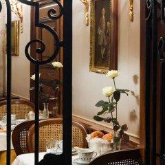 Отель Canaletto Suites питание фото 2
