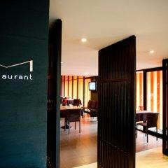 Miramar Hotel питание