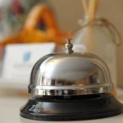 İstasyon Турция, Стамбул - 1 отзыв об отеле, цены и фото номеров - забронировать отель İstasyon онлайн в номере