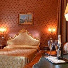 Отель Residenza San Maurizio в номере