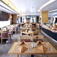 Отель Landmark Riqqa Дубай питание фото 3