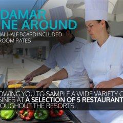 Отель Vidamar Resort Madeira - Half Board Only спортивное сооружение