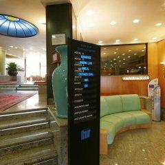 Отель The Originals Turin Royal (ex Qualys-Hotel) Италия, Турин - отзывы, цены и фото номеров - забронировать отель The Originals Turin Royal (ex Qualys-Hotel) онлайн интерьер отеля фото 2