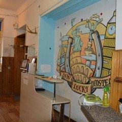 Lviv Lucky Hostel Львов в номере фото 2