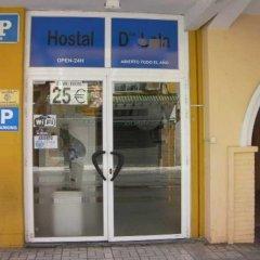 Отель Pensión Doña Lola Торремолинос фото 8