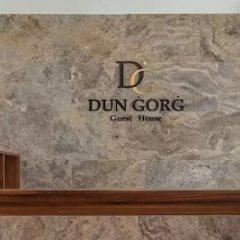 Отель Dun Gorg Guest House Марсашлокк интерьер отеля