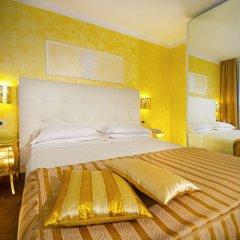 Отель Aurora Terme Италия, Абано-Терме - отзывы, цены и фото номеров - забронировать отель Aurora Terme онлайн комната для гостей