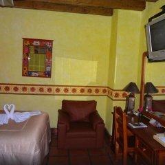 Hotel Pueblo Mágico комната для гостей фото 2