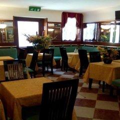 Hotel Diana (ex. Comfort Hotel Diana) Венеция гостиничный бар