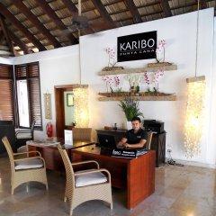 Отель Karibo Punta Cana Доминикана, Пунта Кана - отзывы, цены и фото номеров - забронировать отель Karibo Punta Cana онлайн интерьер отеля фото 3