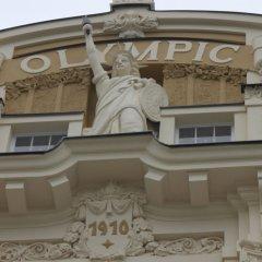 Санаторий Olympic Palace Luxury SPA интерьер отеля фото 3