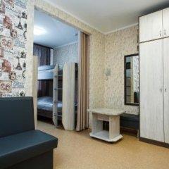 Мини-Отель Карамболь фото 6