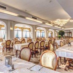 Grand Hotel Hermitage & Villa Romita питание фото 3