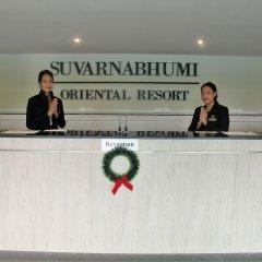Отель Suvarnabhumi Oriental Resort Бангкок интерьер отеля фото 2