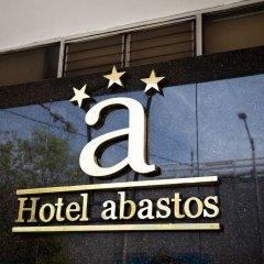 Отель Expo Abastos Гвадалахара парковка