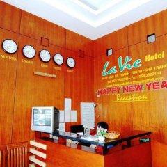 La Vie Hotel детские мероприятия